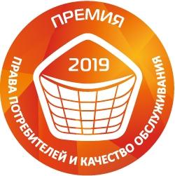 60h60-logo-ppiko101537