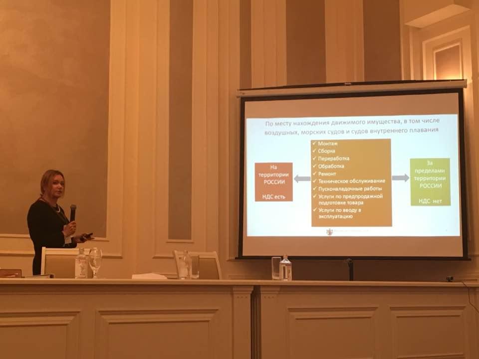 юридические услуги - Варшавский и партнёры