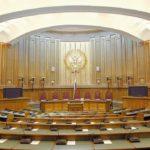 Вышел первый в 2020 Обзор судебной практики Верховного суда