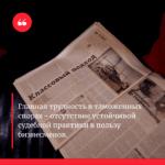 Варшавский и партнёры - юристы в Санкт-Петербурге