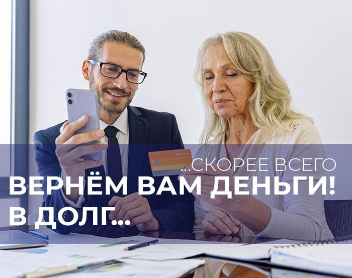 В долг на суд. Зачем в России хотят ввести кредиты на судебные расходы?